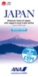 UK_ANA_tripadvisor_300-600_1107.png
