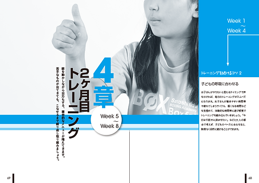 vtr_book_068-144_161202-1.png