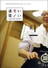 rakuten_iimono_book_1701172-1.jpg