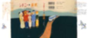 シドニーcover-2-OL-[更新済み].jpg