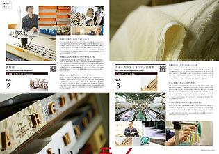 rakuten_iimono_book_1701172-3.jpg