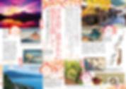 Shupo58_p1-2_1308.jpg