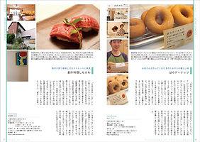 yurigaoka_life_131113-9.jpg