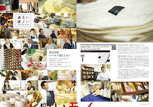 rakuten_iimono_book_1701172-2.jpg