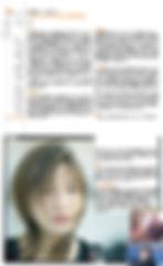 パンフ014-015.jpg