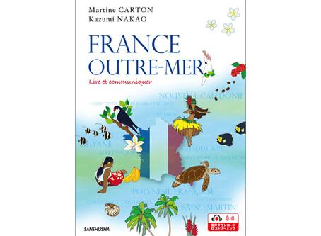 ちょっと変わったフランス語の教則本