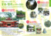 fuji_p5-6_120217_CS3_ol.jpg