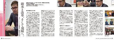 meet_de_meat_190426_mihiraki-11.jpg