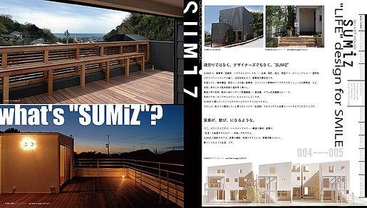 sumiz-cata-004-005.jpg