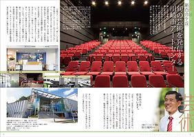 yurigaoka_life_131113-5.jpg