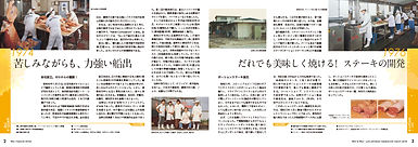 meet_de_meat_190426_mihiraki-2.jpg