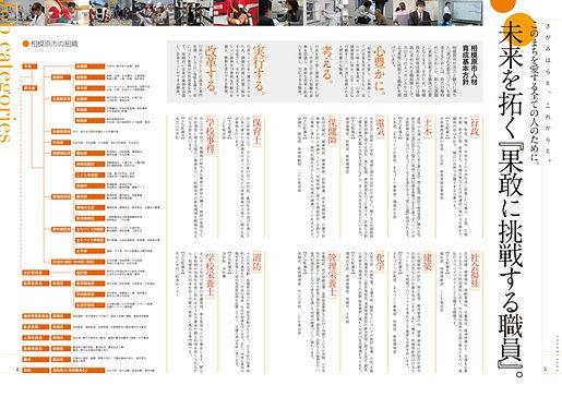 sagamihara150227-3.jpg
