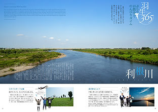 hanyu_city_youran-5.jpg