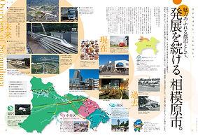 sagamihara150227-2.jpg