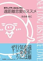 butaica-cover-1-OL.jpg