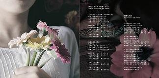 JAC-02-03-OL-[更新済み].jpg