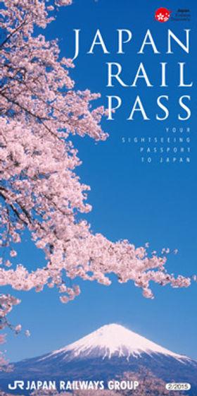 JRP_en_0129-cover.jpg
