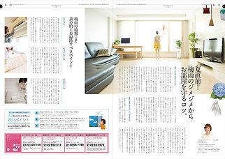 kurashi-no-mado_1604112.jpg