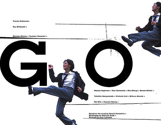 GO-BOOK-004-005.jpg