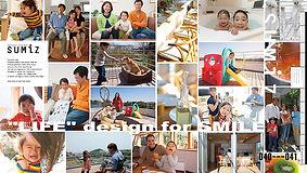 sumiz-cata-040-H03.jpg