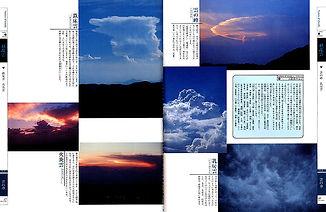 空056-057.jpg