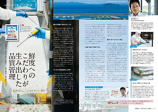 coop60thbook_ol-7.jpg