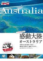 lookjtb_australia_2015_cover_0518_ol.jpg