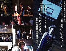 GO-BOOK-014-015.jpg