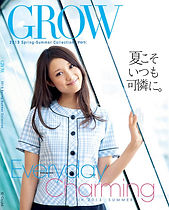 GROW_2013_SS_cover.jpg