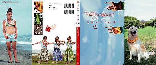 RL2-cover-02.jpg