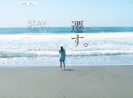 STAY SALTY 4 アップしました!