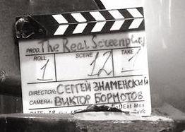 "The Real Screenplay / Andreu Jacob ""Original motion picture soundtrack"""
