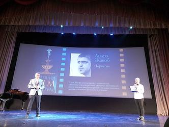 Andreu Jacob Jury member at the International Peterhof Film FestivalSaint Petersburg 2021, Russia
