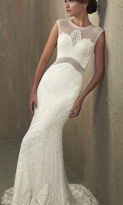 Wedding Dresses | Canton Ohio | Lavender Bridal Salon