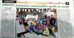 SDG_oath