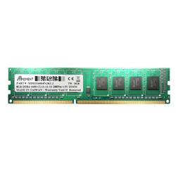 DDR3 1600 8GB