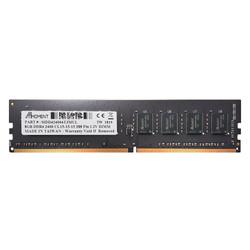 DDR4 2400 8GB