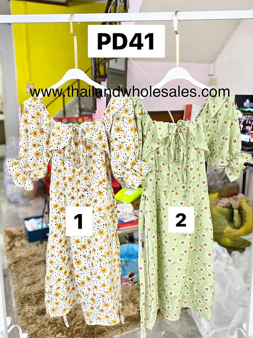 PD41 QTY. 2 pcs.