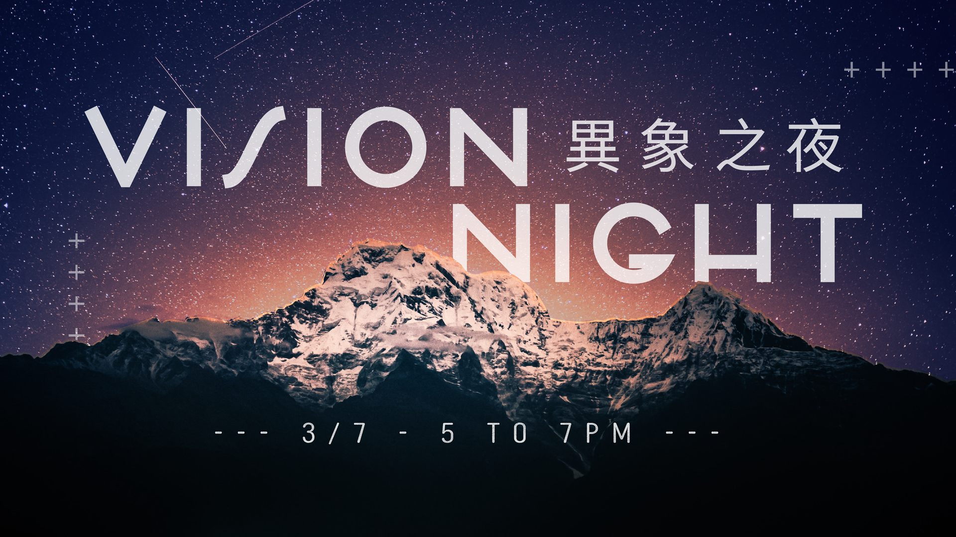 visionnight-2021-05.png