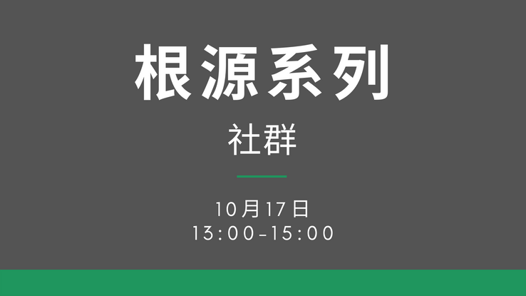 community announcement chinese.png