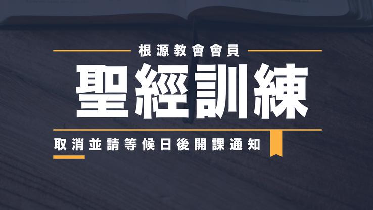 MBT-Slides_Wix Announcemnt CH copy.png