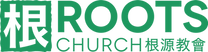 rootslogo (1).png