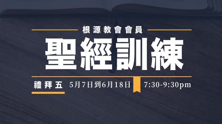 MBT-Slides_Wix Announcemnt CH.png