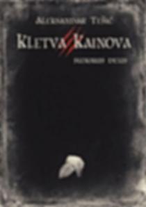 Kletva kainova 3 za sajt.png