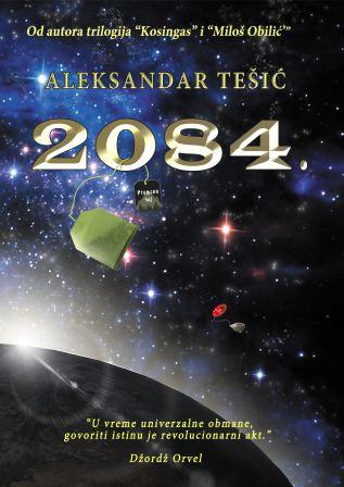 2084.