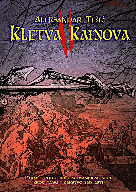 Kletva Kainova II