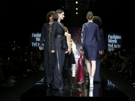 Maskit fashion house presents its AW19 collection Inspired by the Courting Period