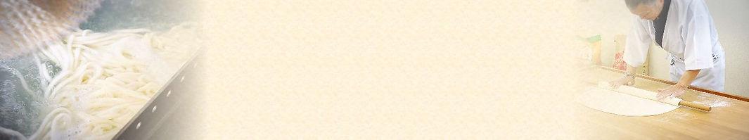 さぬき麺機東京販売株式会社-TOP