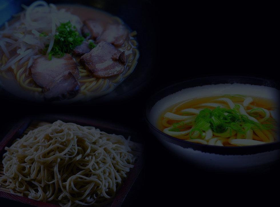 うどんそばらーめん_edited_edited.jpg