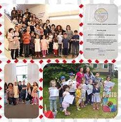 ARMENIAN LANGUAGE SCHOOL.jpg